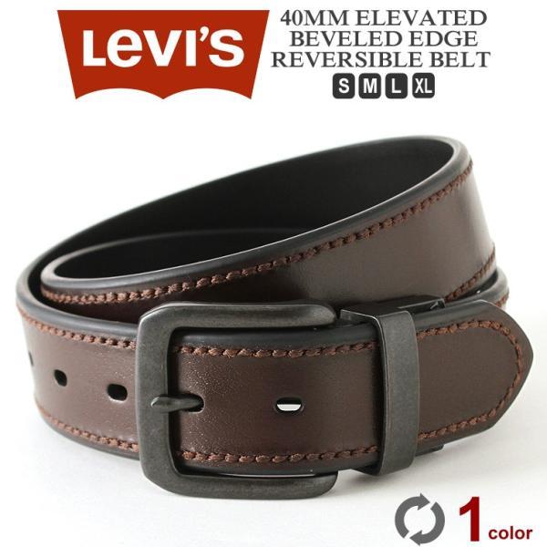 リーバイス ベルト リバーシブル 40mm メンズ 大きいサイズ USAモデル|ブランド Levi's Levis|本革 レザー アメカジ カジュアル|f-box