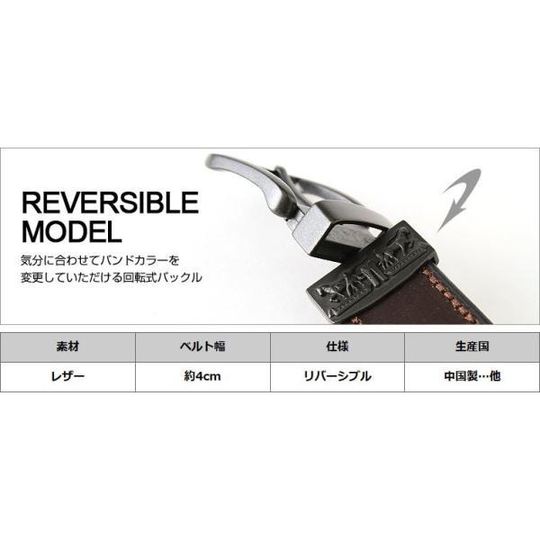リーバイス ベルト リバーシブル 40mm メンズ 大きいサイズ USAモデル|ブランド Levi's Levis|本革 レザー アメカジ カジュアル|f-box|05