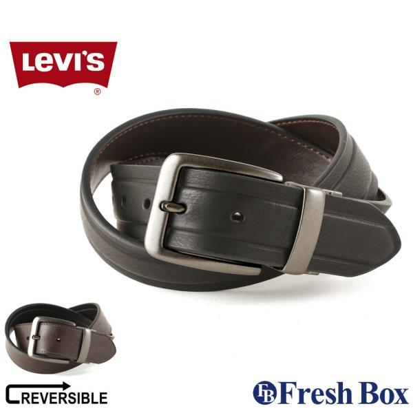 levis-11lv120z01