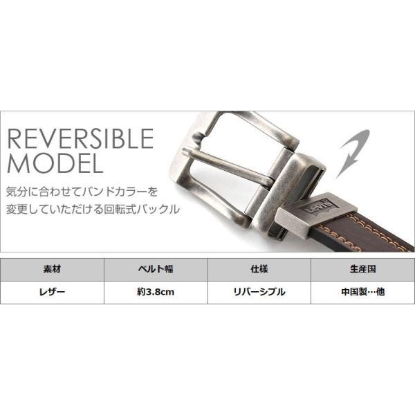 リーバイス ベルト リバーシブル 回転式バックル 大きいサイズ USAモデル|ブランド Levi's Levis|本革 レザー アメカジ カジュアル|f-box|06