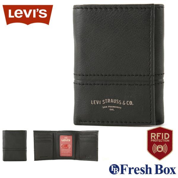 levis-31lv110046