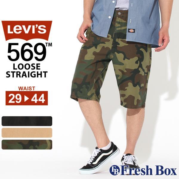 levis-35569-0205-0208-0210