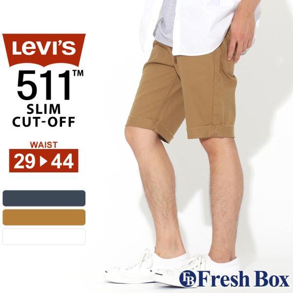 levis-36555-0241-0290-0331
