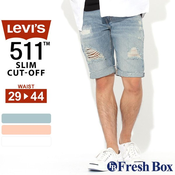 levis-36555-0275-0320-0323