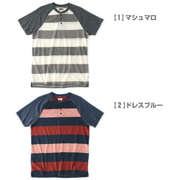 リーバイス Tシャツ 半袖 メンズ ヘンリーネック ラグラン 大きいサイズ USAモデル|ブランド Levi's Levis|半袖Tシャツ アメカジ カジュアル|f-box|02