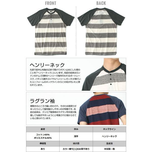 リーバイス Tシャツ 半袖 メンズ ヘンリーネック ラグラン 大きいサイズ USAモデル|ブランド Levi's Levis|半袖Tシャツ アメカジ カジュアル|f-box|04