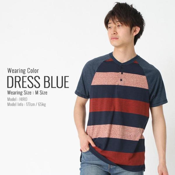リーバイス Tシャツ 半袖 メンズ ヘンリーネック ラグラン 大きいサイズ USAモデル|ブランド Levi's Levis|半袖Tシャツ アメカジ カジュアル|f-box|08