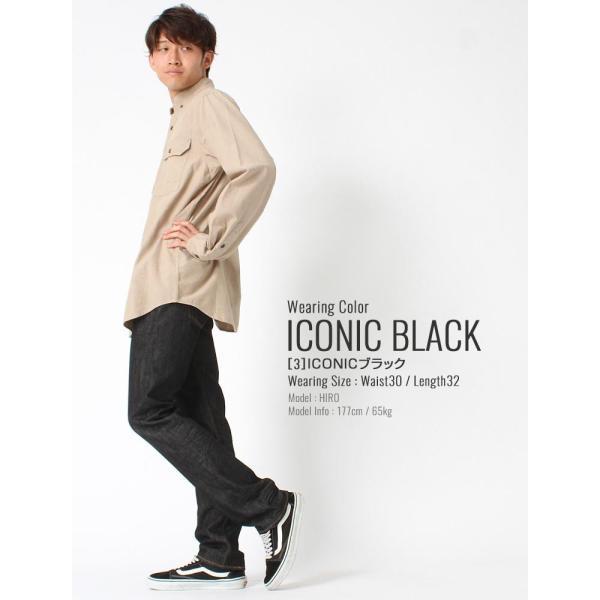 リーバイス 501 リジッド ブラック ボタンフライ ストレート 大きいサイズ USAモデル ブランド Levi's Levis ジーンズ デニム Levi's 501 アメカジ カジュアル f-box 15
