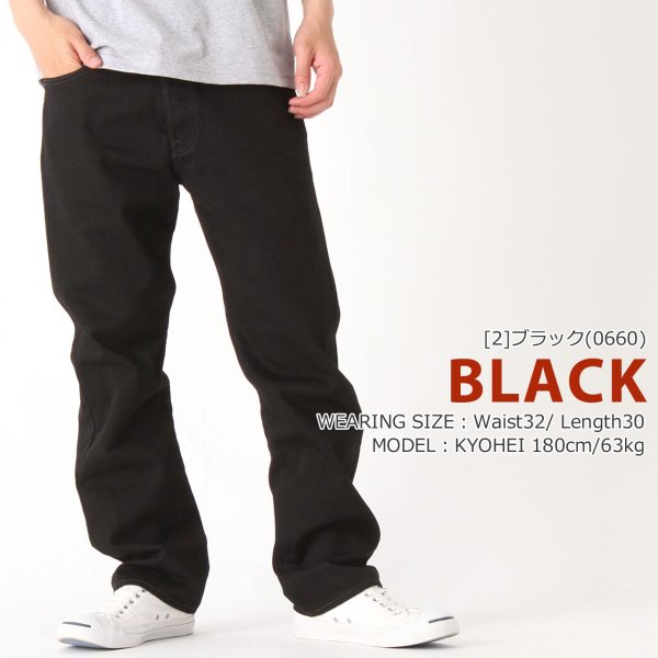 リーバイス 501 ボタンフライ ストレート 大きいサイズ USAモデル|ブランド Levi's Levis|ジーンズ デニム|ブラック ダメージ Levi's 501 アメカジ|f-box|13
