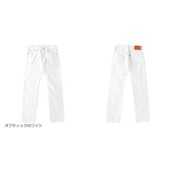 リーバイス 501 ボタンフライ ストレート 大きいサイズ USAモデル ブランド Levi's Levis ジーンズ デニム ホワイト ダメージ Levi's 501 アメカジ f-box 03