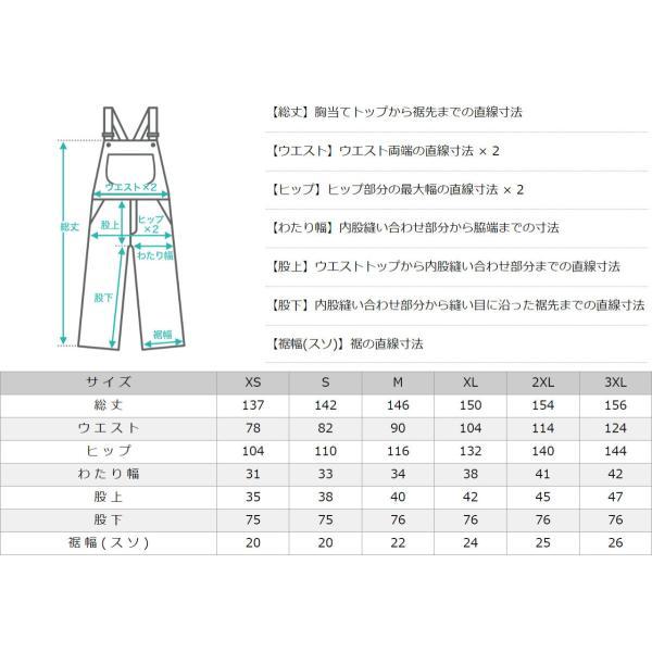 リーバイス オーバーオール 79107 大きいサイズ USAモデル|ブランド Levi's Levis|f-box|04
