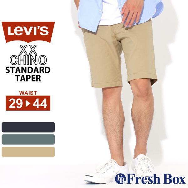 levis-85229-0056-0060-0061