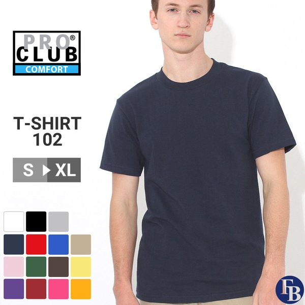 プロクラブ Tシャツ 半袖 クルーネック コンフォート 無地 メンズ 大きいサイズ 102 USAモデル|ブランド PRO CLUB|半袖Tシャツ アメカジ|f-box