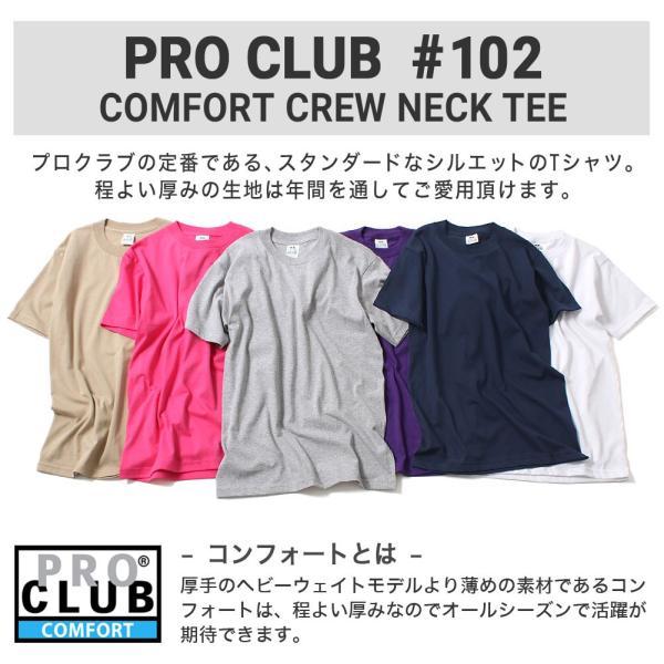 プロクラブ Tシャツ 半袖 クルーネック コンフォート 無地 メンズ 大きいサイズ 102 USAモデル|ブランド PRO CLUB|半袖Tシャツ アメカジ|f-box|02