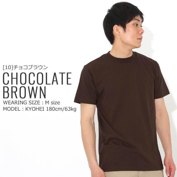 プロクラブ Tシャツ 半袖 クルーネック コンフォート 無地 メンズ 大きいサイズ 102 USAモデル|ブランド PRO CLUB|半袖Tシャツ アメカジ|f-box|16