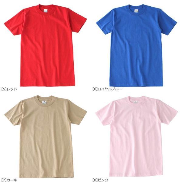 プロクラブ Tシャツ 半袖 クルーネック コンフォート 無地 メンズ 大きいサイズ 102 USAモデル|ブランド PRO CLUB|半袖Tシャツ アメカジ|f-box|04