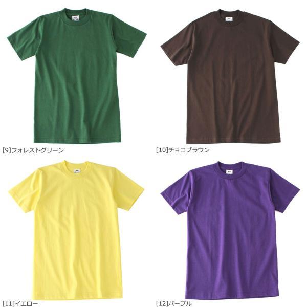 プロクラブ Tシャツ 半袖 クルーネック コンフォート 無地 メンズ 大きいサイズ 102 USAモデル|ブランド PRO CLUB|半袖Tシャツ アメカジ|f-box|05