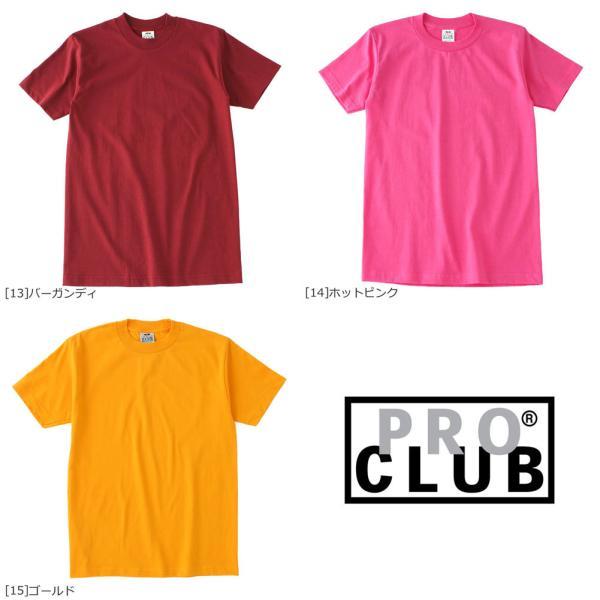 プロクラブ Tシャツ 半袖 クルーネック コンフォート 無地 メンズ 大きいサイズ 102 USAモデル|ブランド PRO CLUB|半袖Tシャツ アメカジ|f-box|06