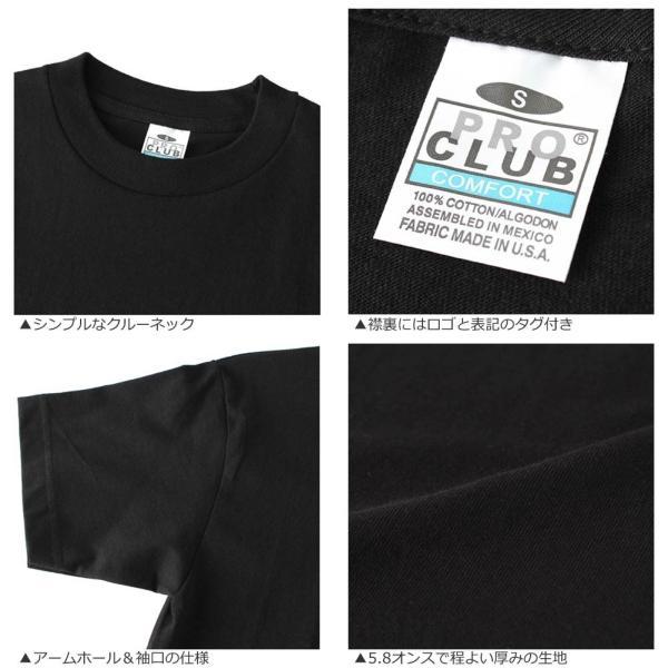 プロクラブ Tシャツ 半袖 クルーネック コンフォート 無地 メンズ 大きいサイズ 102 USAモデル|ブランド PRO CLUB|半袖Tシャツ アメカジ|f-box|07