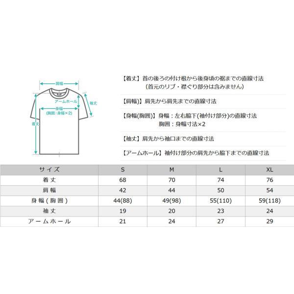 プロクラブ Tシャツ 半袖 クルーネック コンフォート 無地 メンズ 大きいサイズ 102 USAモデル|ブランド PRO CLUB|半袖Tシャツ アメカジ|f-box|09