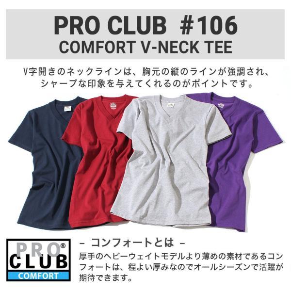 [ビッグサイズ] プロクラブ Tシャツ 半袖 Vネック コンフォート 無地 メンズ 大きいサイズ 106 USAモデル|ブランド PRO CLUB|半袖Tシャツ アメカジ|f-box|02