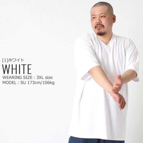 [ビッグサイズ] プロクラブ Tシャツ 半袖 Vネック コンフォート 無地 メンズ 大きいサイズ 106 USAモデル|ブランド PRO CLUB|半袖Tシャツ アメカジ|f-box|11