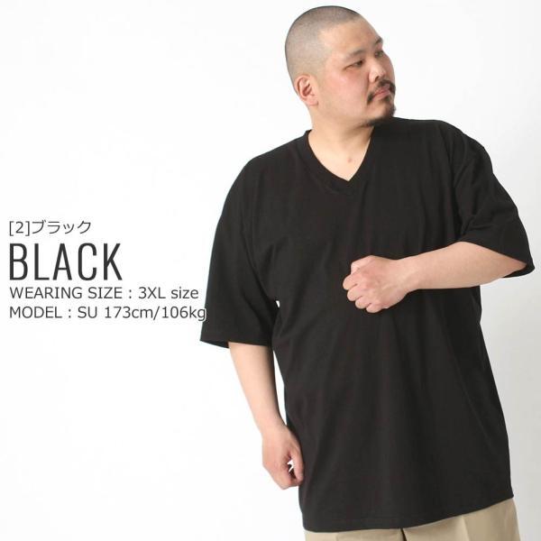 [ビッグサイズ] プロクラブ Tシャツ 半袖 Vネック コンフォート 無地 メンズ 大きいサイズ 106 USAモデル|ブランド PRO CLUB|半袖Tシャツ アメカジ|f-box|13