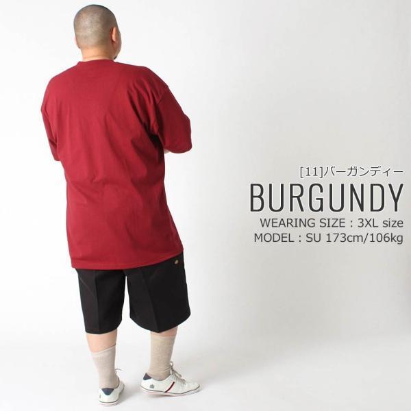 [ビッグサイズ] プロクラブ Tシャツ 半袖 Vネック コンフォート 無地 メンズ 大きいサイズ 106 USAモデル|ブランド PRO CLUB|半袖Tシャツ アメカジ|f-box|14