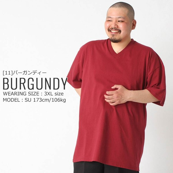 [ビッグサイズ] プロクラブ Tシャツ 半袖 Vネック コンフォート 無地 メンズ 大きいサイズ 106 USAモデル|ブランド PRO CLUB|半袖Tシャツ アメカジ|f-box|15