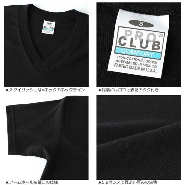 [ビッグサイズ] プロクラブ Tシャツ 半袖 Vネック コンフォート 無地 メンズ 大きいサイズ 106 USAモデル|ブランド PRO CLUB|半袖Tシャツ アメカジ|f-box|06