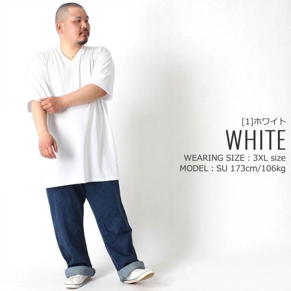 [ビッグサイズ] プロクラブ Tシャツ 半袖 Vネック コンフォート 無地 メンズ 大きいサイズ 106 USAモデル|ブランド PRO CLUB|半袖Tシャツ アメカジ|f-box|10