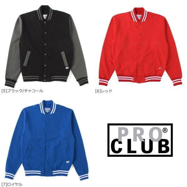 [ビッグサイズ] プロクラブ スタジャン スウェット メンズ|大きいサイズ USAモデル ブランド PRO CLUB|スタジアムジャンパー ジャケット アウター|f-box|04