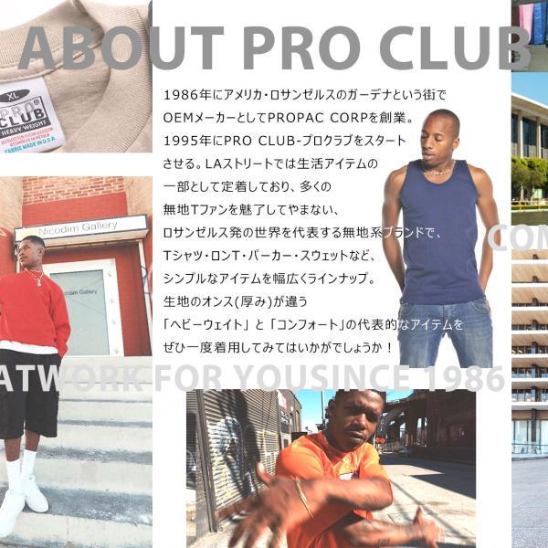 プロクラブ トレーナー クルーネック コンフォート スウェット 無地 メンズ 裏起毛|大きいサイズ USAモデル ブランド PRO CLUB|XXL 2XL 3XL|f-box|04