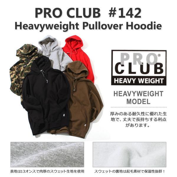 [ビッグサイズ] プロクラブ パーカー プルオーバー ヘビーウェイト 厚手 無地 メンズ 裏起毛|大きいサイズ USAモデル ブランド PRO CLUB|スウェット 2XL-4XL|f-box|02