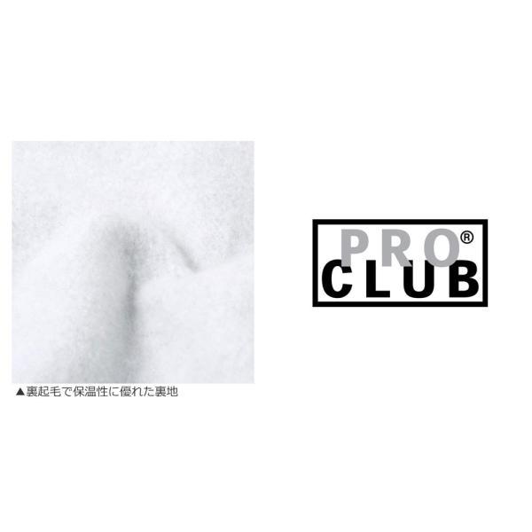 [ビッグサイズ] プロクラブ パーカー プルオーバー ヘビーウェイト 厚手 無地 メンズ 裏起毛|大きいサイズ USAモデル ブランド PRO CLUB|スウェット 2XL-4XL|f-box|08