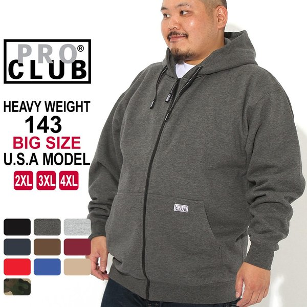 [ビッグサイズ] プロクラブ パーカー ジップアップ ヘビーウェイト 厚手 無地 メンズ 裏起毛 大きいサイズ USAモデル ブランド PRO CLUB スウェット f-box