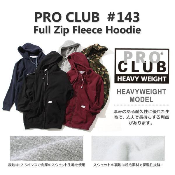 [ビッグサイズ] プロクラブ パーカー ジップアップ ヘビーウェイト 厚手 無地 メンズ 裏起毛 大きいサイズ USAモデル ブランド PRO CLUB スウェット f-box 02