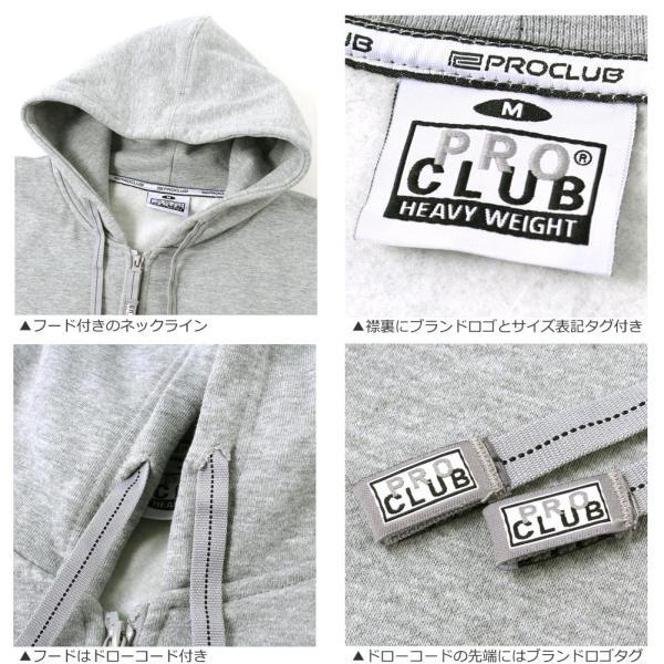 [ビッグサイズ] プロクラブ パーカー ジップアップ ヘビーウェイト 厚手 無地 メンズ 裏起毛 大きいサイズ USAモデル ブランド PRO CLUB スウェット f-box 06