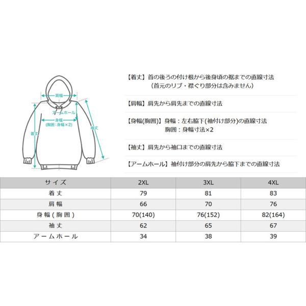 [ビッグサイズ] プロクラブ パーカー ジップアップ リバーシブル ヘビーウェイト 厚手 無地 メンズ|大きいサイズ USAモデル ブランド PRO CLUB|スウェット|f-box|11