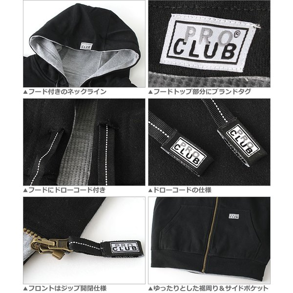 [ビッグサイズ] プロクラブ パーカー ジップアップ リバーシブル ヘビーウェイト 厚手 無地 メンズ|大きいサイズ USAモデル ブランド PRO CLUB|スウェット|f-box|05