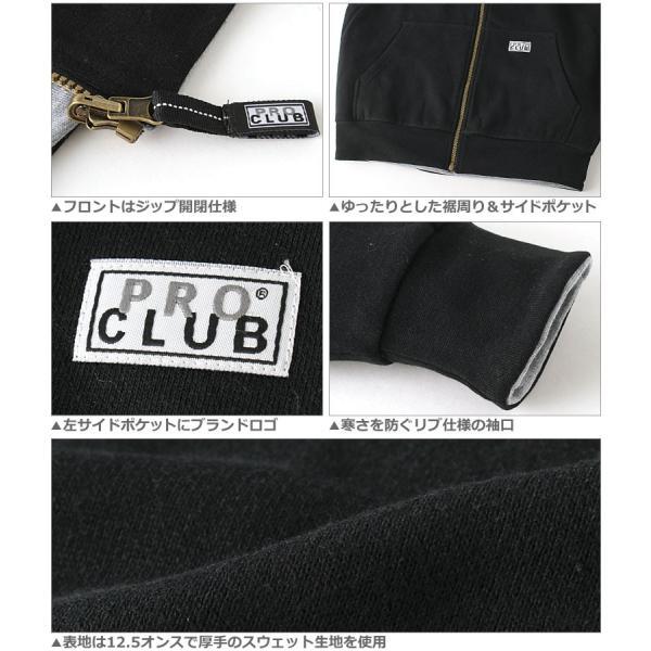[ビッグサイズ] プロクラブ パーカー ジップアップ リバーシブル ヘビーウェイト 厚手 無地 メンズ|大きいサイズ USAモデル ブランド PRO CLUB|スウェット|f-box|06