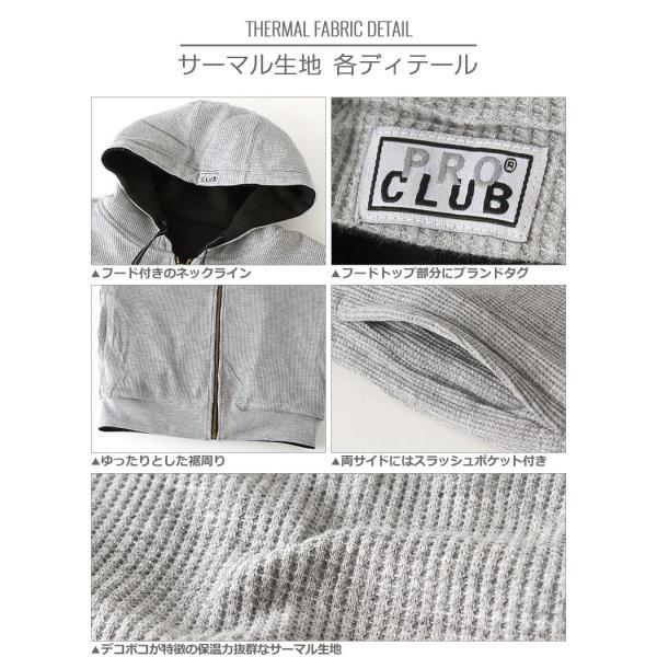 [ビッグサイズ] プロクラブ パーカー ジップアップ リバーシブル ヘビーウェイト 厚手 無地 メンズ|大きいサイズ USAモデル ブランド PRO CLUB|スウェット|f-box|07