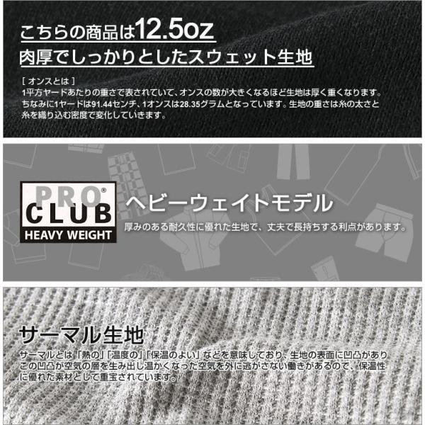 [ビッグサイズ] プロクラブ パーカー ジップアップ リバーシブル ヘビーウェイト 厚手 無地 メンズ|大きいサイズ USAモデル ブランド PRO CLUB|スウェット|f-box|08