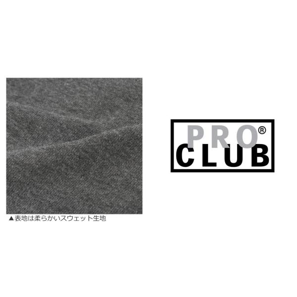 プロクラブ/PRO CLUB/スウェット/ジョガーパンツ/スウェットパンツ/無地/メンズ/ストリート/ブランド/大きい/大きいサイズ/proclub f-box 06