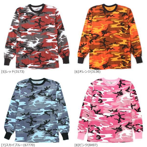 ロスコ Tシャツ 長袖 メンズ 大きいサイズ USAモデル 米軍|ブランド ROTHCO|ロンT 長袖Tシャツ ミリタリー 迷彩|f-box|04