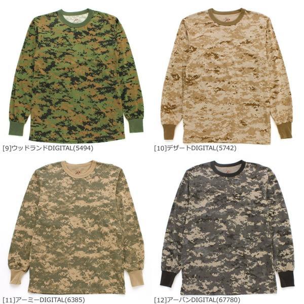 ロスコ Tシャツ 長袖 メンズ 大きいサイズ USAモデル 米軍|ブランド ROTHCO|ロンT 長袖Tシャツ ミリタリー 迷彩|f-box|05