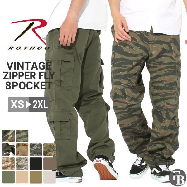 ロスコ (ROTHCO) カーゴパンツ メンズ 迷彩 カーゴパンツ メンズ 太め ゆったり 8ポケット 迷彩柄パンツ メンズ ヴィンテージ 大きいサイズ メンズ|f-box