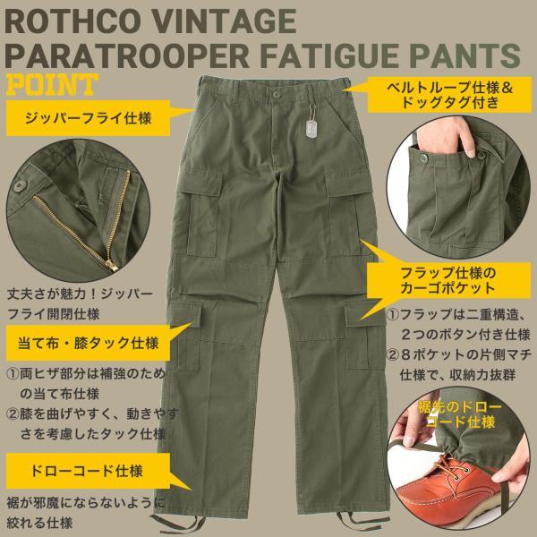 ロスコ (ROTHCO) カーゴパンツ メンズ 迷彩 カーゴパンツ メンズ 太め ゆったり 8ポケット 迷彩柄パンツ メンズ ヴィンテージ 大きいサイズ メンズ|f-box|02