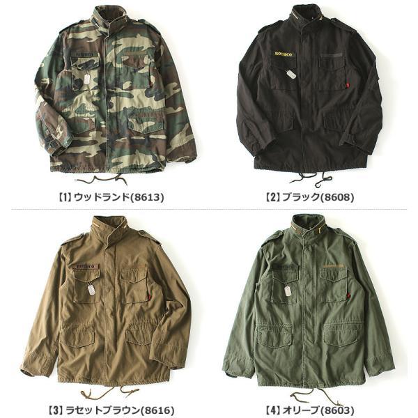 ロスコ ジャケット M-65 メンズ フライトジャケット 大きいサイズ USAモデル 米軍 ブランド ROTHCO フィールドジャケット ミリタリージャケット 無地 迷彩 f-box 02