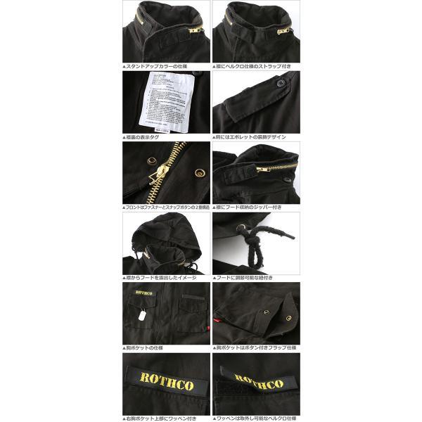 ロスコ ジャケット M-65 メンズ フライトジャケット 大きいサイズ USAモデル 米軍 ブランド ROTHCO フィールドジャケット ミリタリージャケット 無地 迷彩 f-box 03